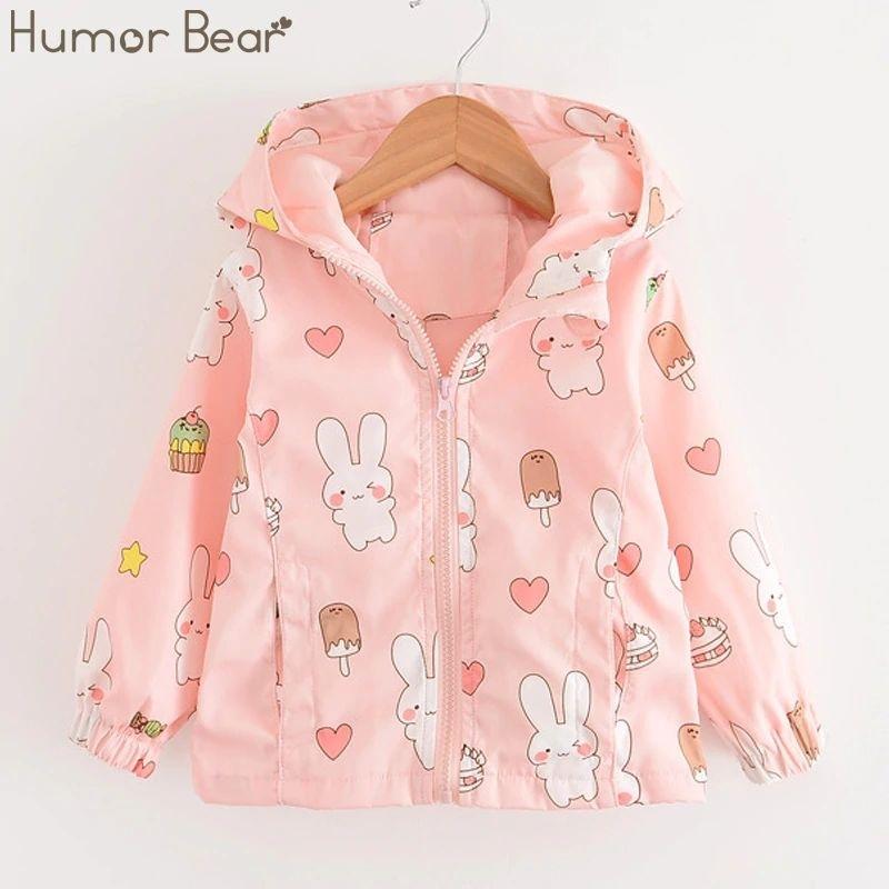 Aliexpress детская куртка