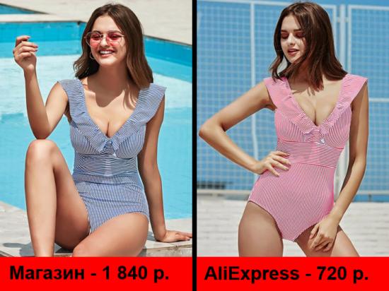 Купальник АлиЭкспресс