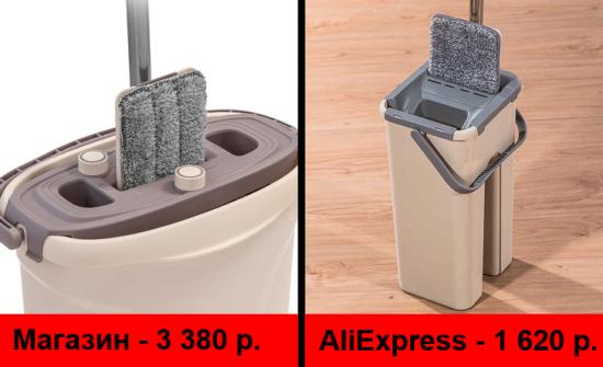Комплект для уборки АлиЭкспресс