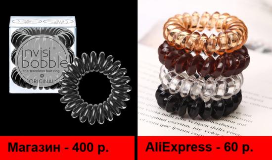 Резинка-браслет АлиЭкспресс