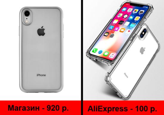 Защитный чехол для телефона АлиЭкспресс