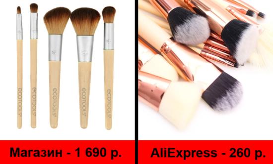 Набор кистей для макияжа АлиЭкспресс