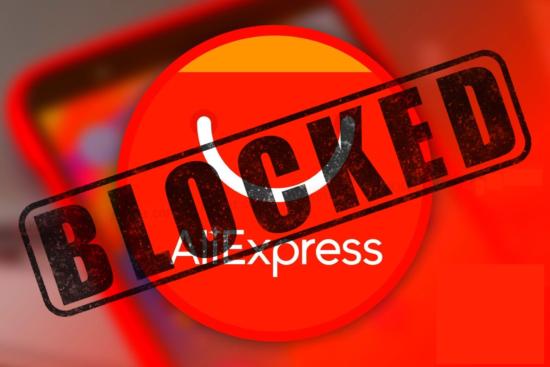 AliExpress опроверг информацию о прекращении доставки посылок из Китая