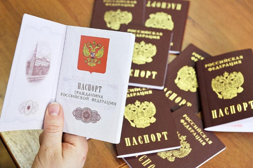 Новые правила при замене паспорта россиянами