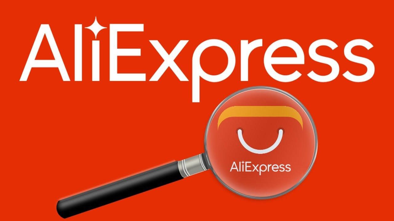 Как отслеживать заказ с Алиэкспресс