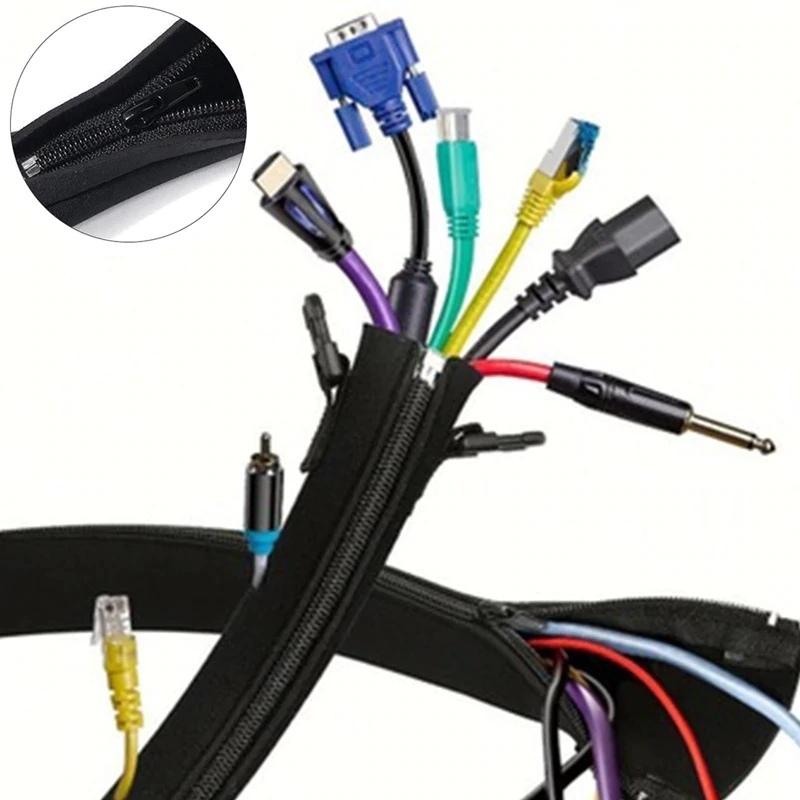Органайзер для кабелей