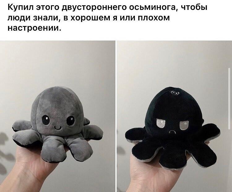 Двусторонний осьминог Алиэкспресс