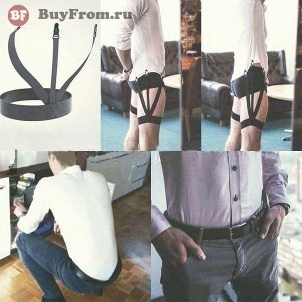 Подтяжки для рубашки Алиэкспресс