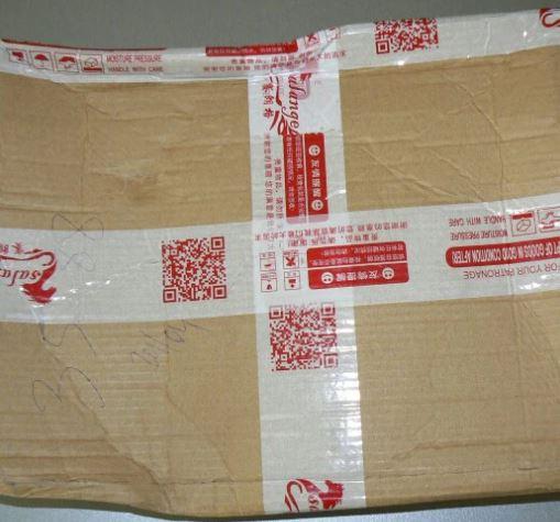 Помятая упаковка с Алиэкспресс