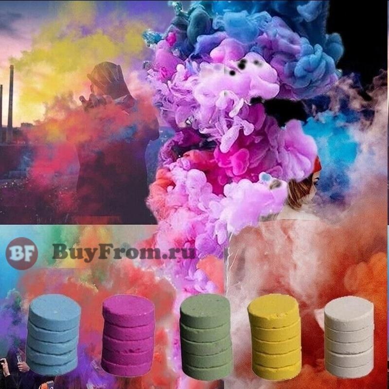 Цветной дым Алиэкспресс
