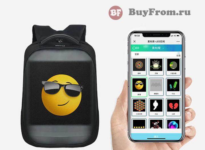 Рюкзак с экраном Алиэкспресс
