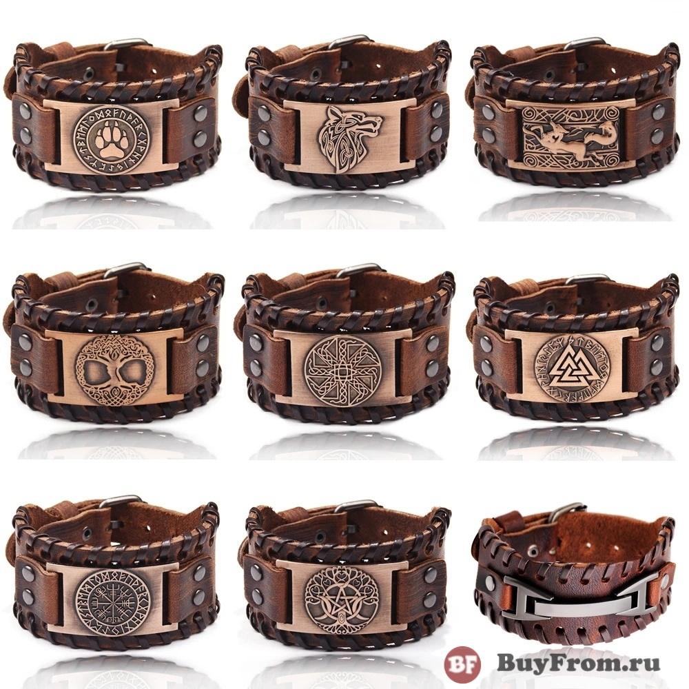 Кожаный браслет Алиэкспресс