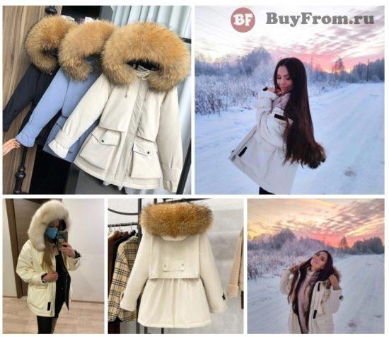 Женская зимняя куртка алиэкспресс