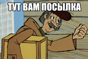 Как отслеживать заказ Яндекс Маркет