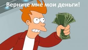 Продавец закрыл спор на Алиэкспресс и не вернул деньги