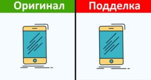 На Яндекс Маркет оригинальные вещи или подделки?