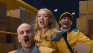 Музыка из рекламы - покупаем на Яндекс Маркет, ролик и кто снимается