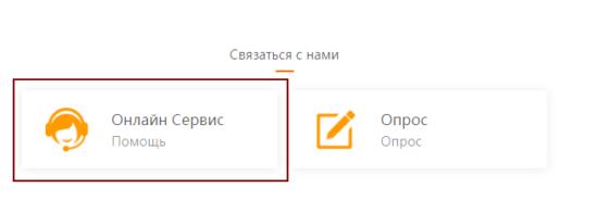 Онлайн Сервис Алиэкспресс